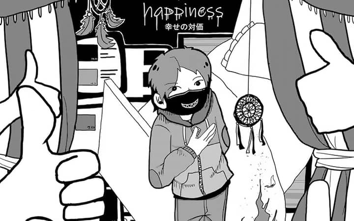 「幸せの対価 '」サムネイル